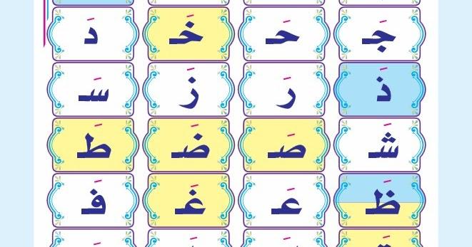 فتح الرحمن لطالب آيات القرآن pdf