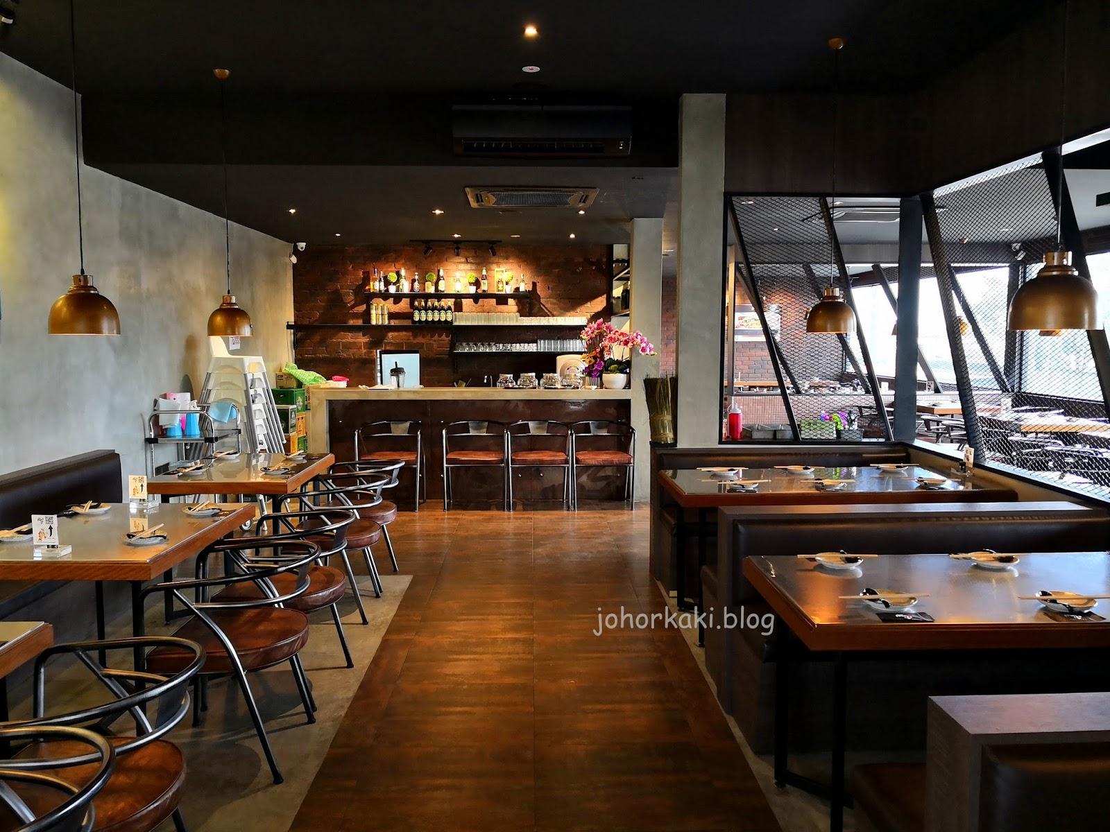 Jb Cafe Near Ksl