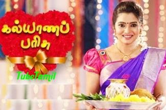 Kalyana Parisu 17-02-2020 Tamil Serial