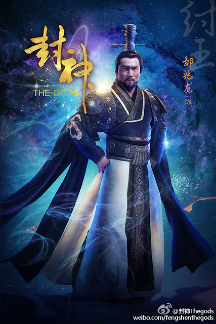 The Gods character poster Colin Chou
