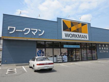 Workman Store, Nisshin, Aichi