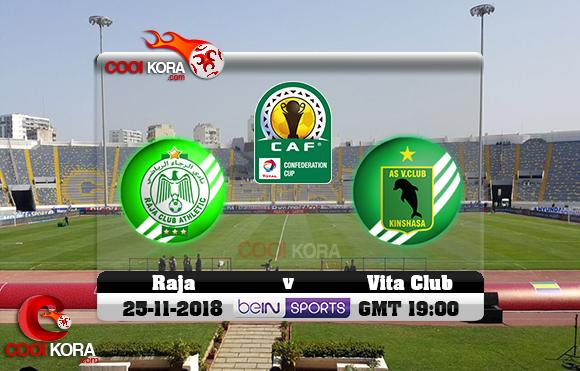 مشاهدة مباراة الرجاء وفيتا كلوب اليوم 25-11-2018 نهائي كأس الكونفيدرالية الأفريقية