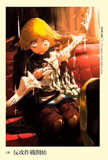Baca Overlord Volume 12 - Chapter 3