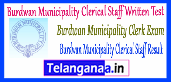 Burdwan Municipality Clerk Class 4th Result 2017-18