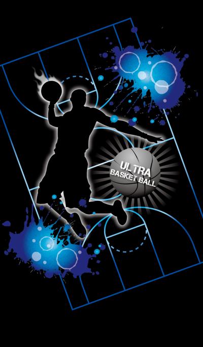 ULTRA BASKET BALL 2 -JPver-