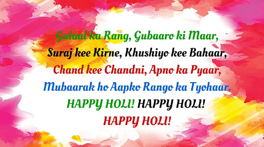 Happy Holi 2017 Images Pictures with Wishes Quotes