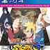Naruto Shippuden: Ultimate Ninja Storm 4 se venderá en Norteamérica