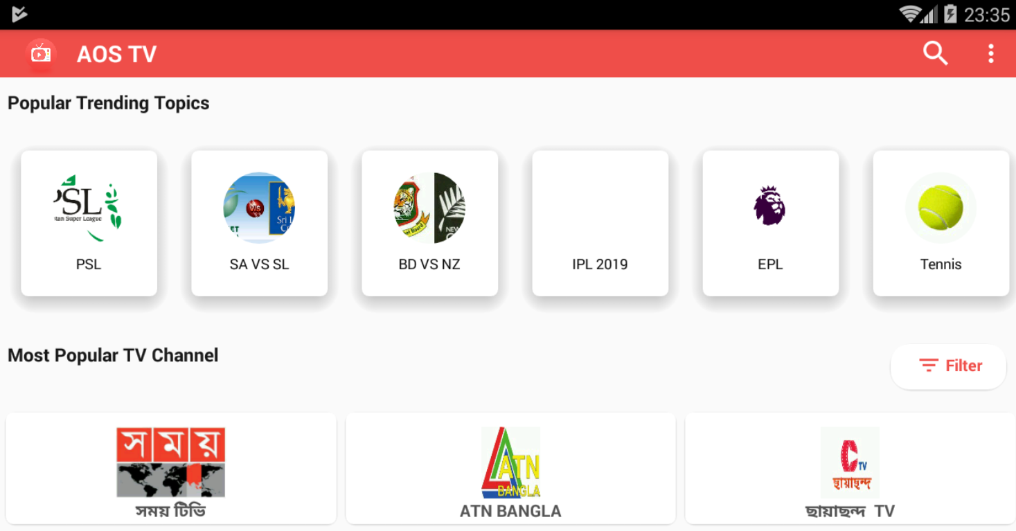 AOS TV V14 1 IPTV APK Best Stream Asia Channels - FREQUENCY