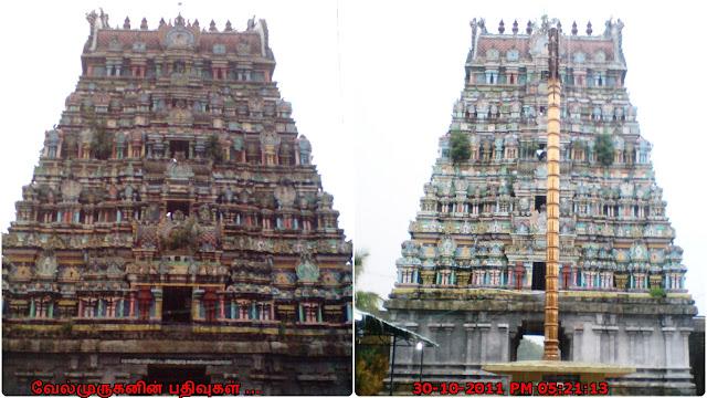 Tirumeeyachur Ilamkovil Temple