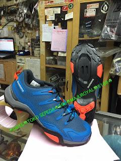 Sepatu Sepeda Shimano MT44