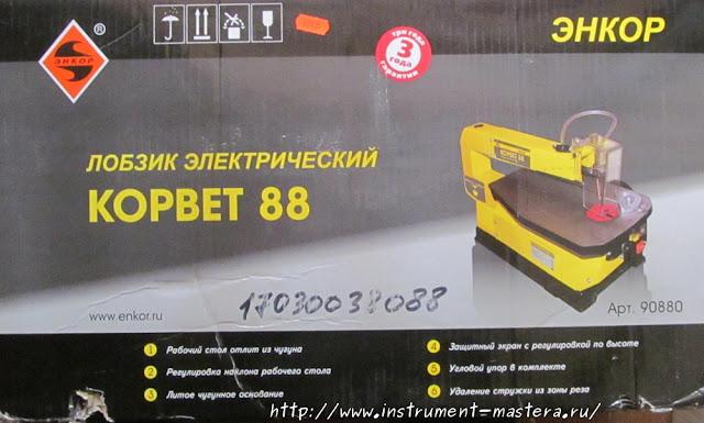"""лобзиковый станок """"Корвет-88"""""""