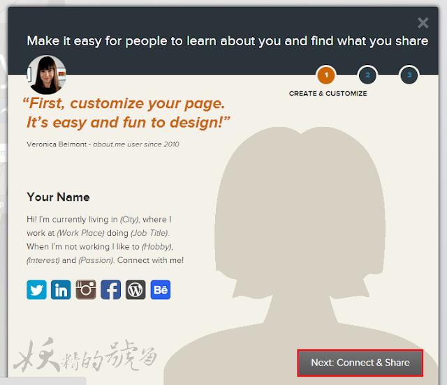 4 - About.me,線上製作一張屬於自己的精美名片!