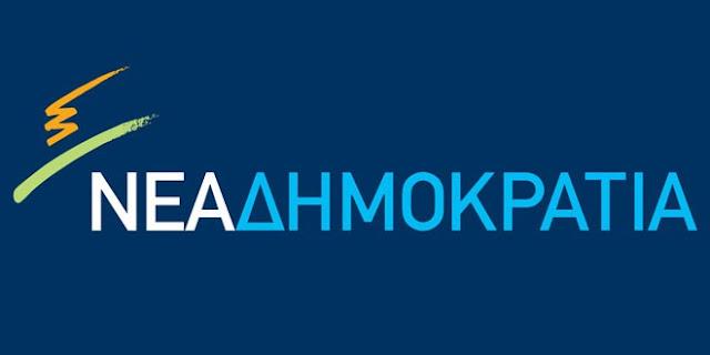 Όλοι οι υποψήφιοι για τις εκλογές της Νομαρχιακής Οργάνωσης Αργολίδας της Νέας Δημοκρατίας