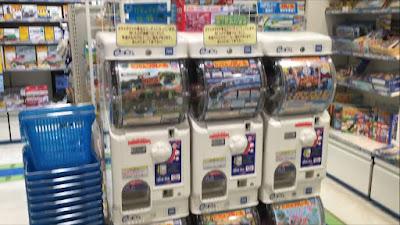 Capsule toys at Plarail Shop in Tokyo
