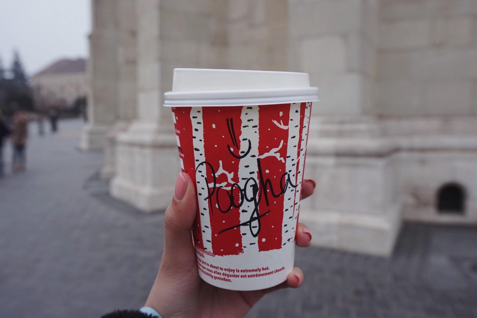 Starbucks in Budapest