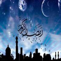 إمساكية شهر رمضان