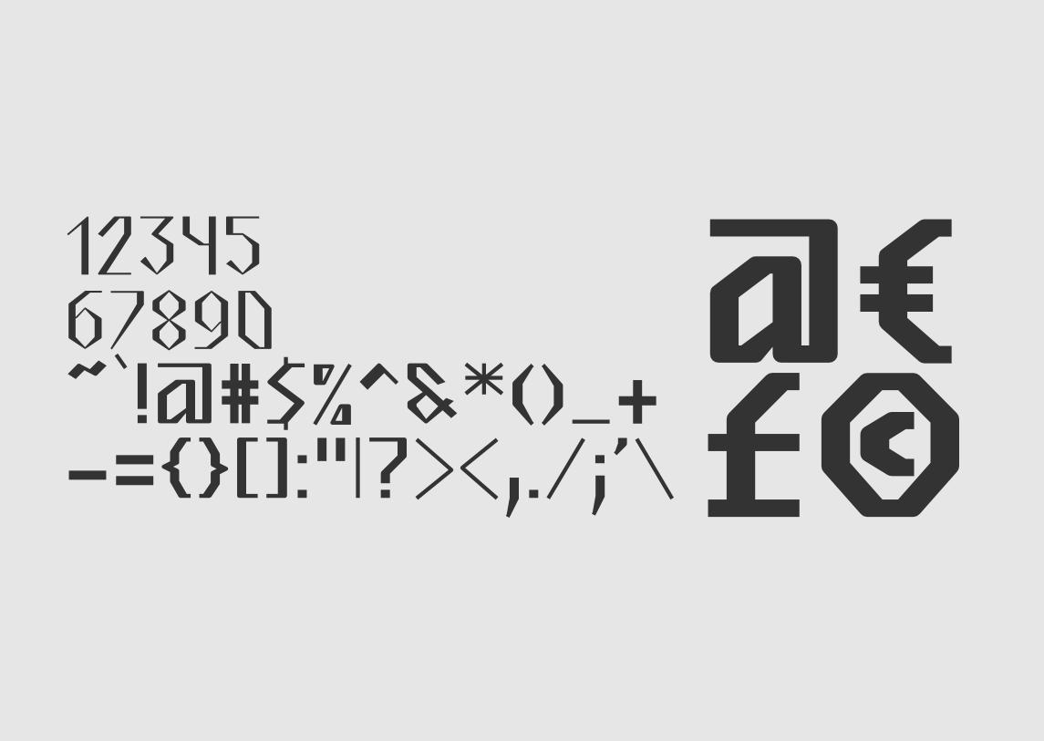 PVF_Mail #Free Geometric Sans Ditone #Font
