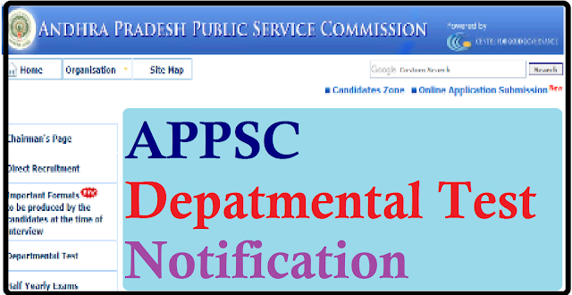 APPSC Departmental Tests May 2017 Session Notification APPSC Departmental Test Novembe May Session Notification2017, Online Application form ,Fee Payment,Time Table ,Eligibility, How to apply, Exam Date .Last Date for Online Applying; APPSC Departmental Tests Notification 2017/November 2017 Session/ May Session 2017 APPSC Departmental Tests 2017 Notification/2017/04/appsc-departmental-tests-may-2017-session-notification.html