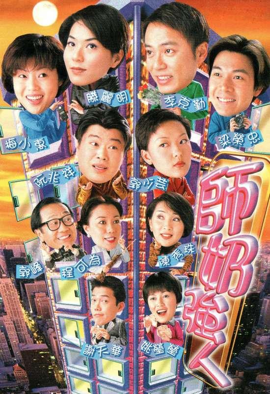 Định Mệnh - SCTV9 (2020)