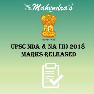 UPSC NDA & NA (II) 2018 Marks Released