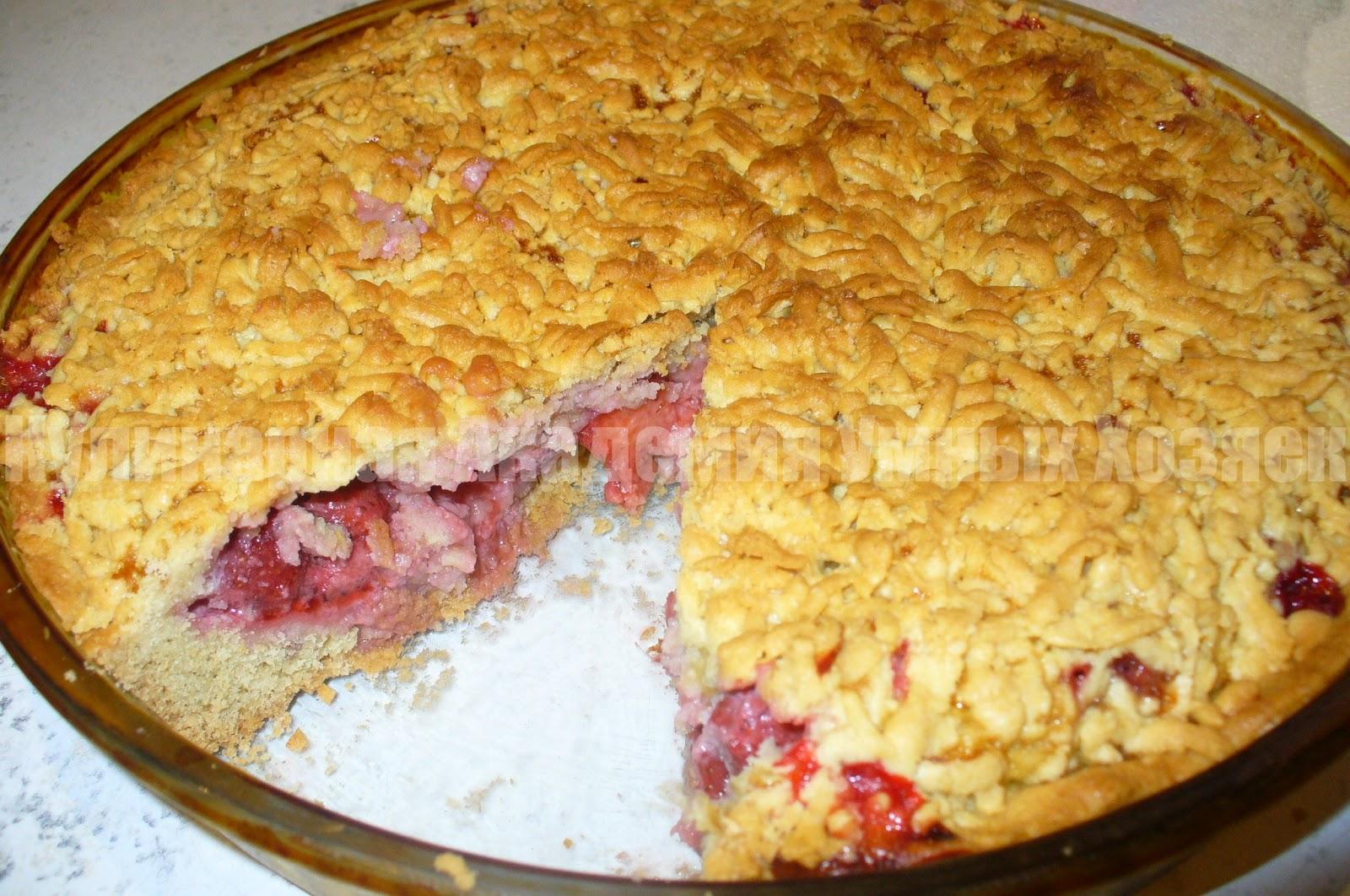 песочный пирог с ягодами выпеченный