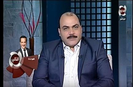 برنامج 90 دقيقة حلقة يوم الأربعاء 10-1-2018 محمد الباز كاملة