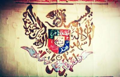 Lambang Kerajaan Islam Samudra Pasai