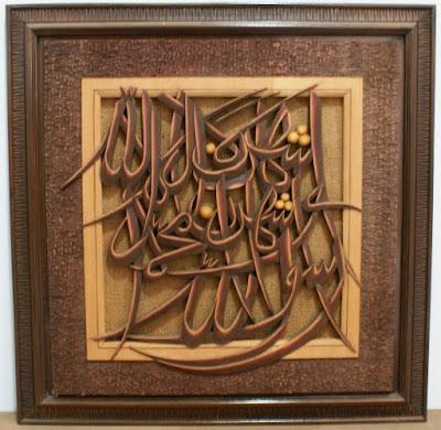 art of muslim