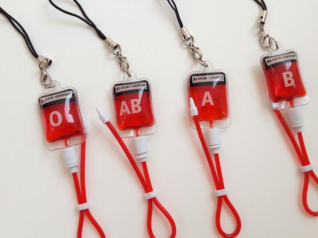 فئة دمك AB.. إذاً احذر!