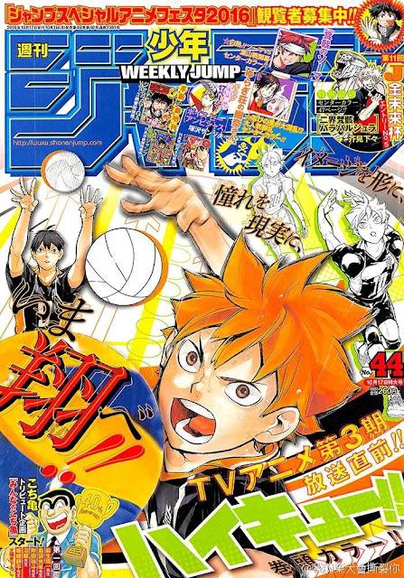 Weekly Shonen Jump 44 2016