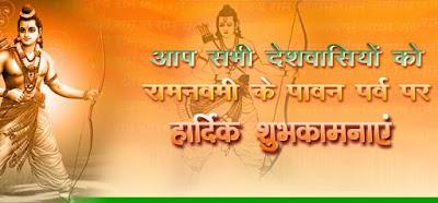 Ram Navmi Images