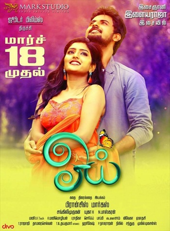 Oyee 2016 UNCUT Dual Audio Hindi 720p HDRip 950mb