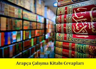 8. Sınıf Temel Dini Bilgiler Meb Yayınları Ders Kitabı Cevapları