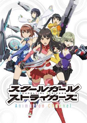 تحميل ومشاهدة جميع حلقات انمي Schoolgirl Strikers مترجم عدة روابط