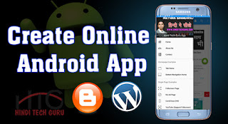 How to Create Online Android App For Blogger and WordPress