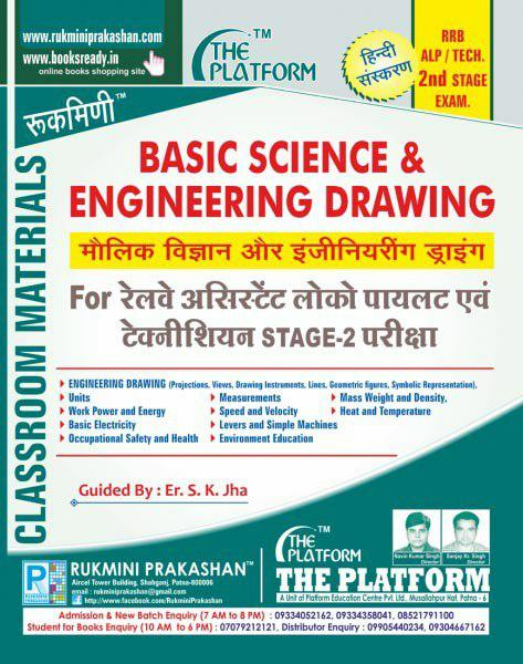 Basic Science Engineering Drawing Book Download Pdf Knowledge