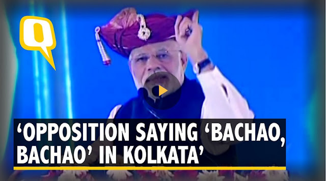 Opposition saying Bachao bachao in Kolkata