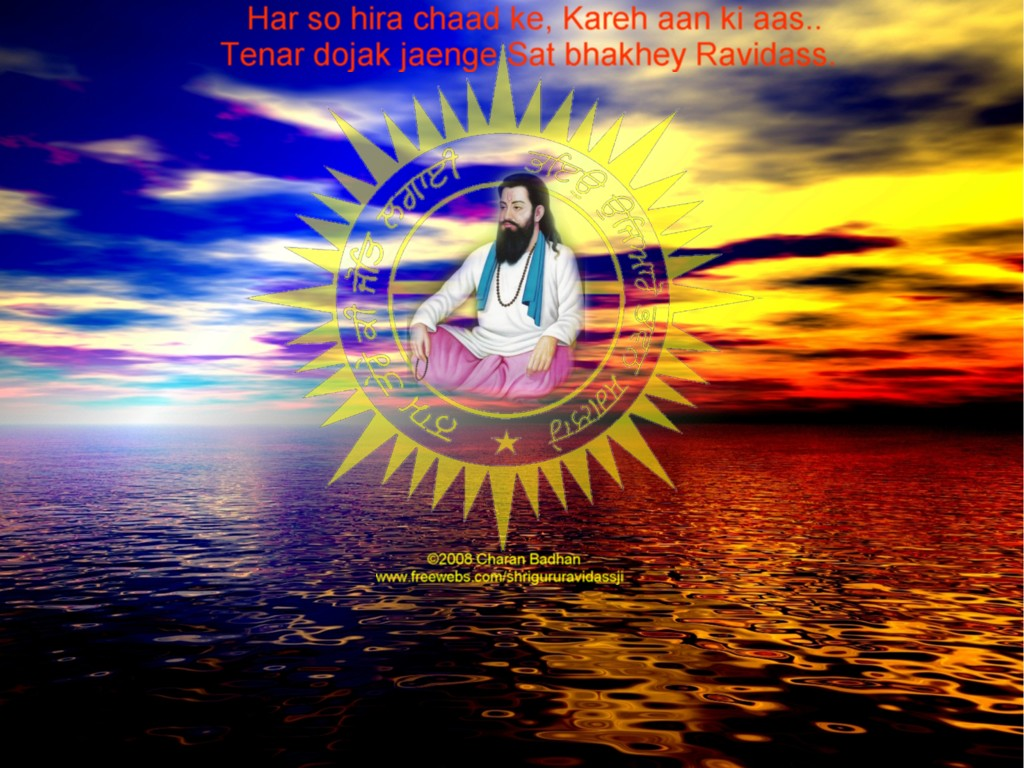 Best Ravidas Maharaj Ji Wallpapers for Free Download