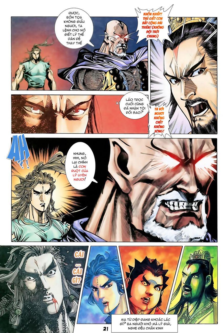 Đại Đường Uy Long chapter 71 trang 21