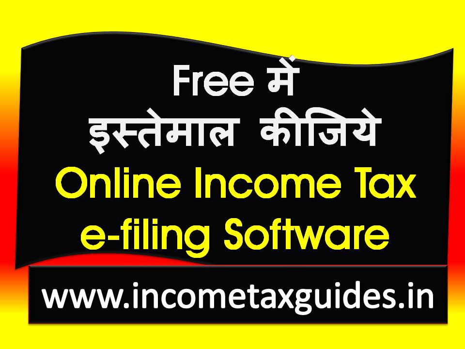 Learn Online Income Tax - GST Helpline Guideline: Income tax