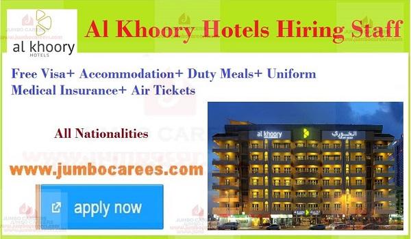 Current UAE job vacanciesa with salary, Job oppertunities in Dubai,
