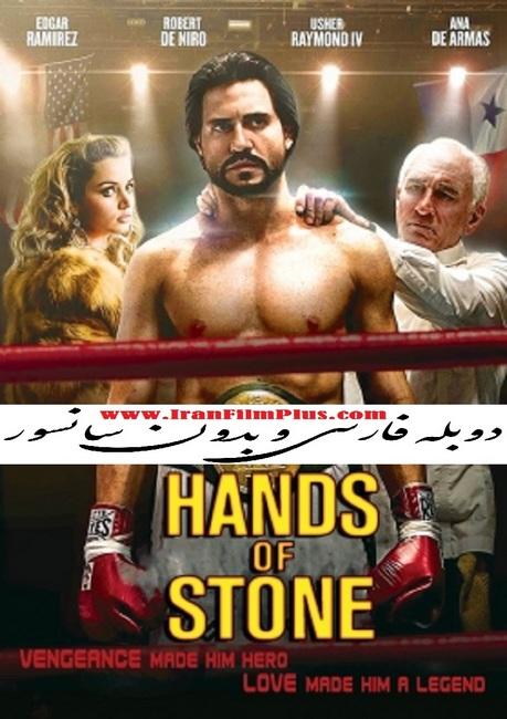 فیلم دوبله : دست های سنگی (2016) Hands of Stone