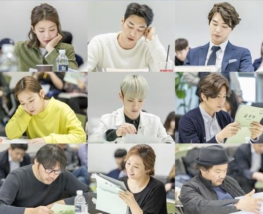 MBC新月火戲《守望者》公開演員們首次劇本閱讀花絮照