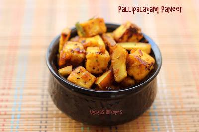 Pallipalayam Style Spicy Paneer Recipe  -  Pallipalayam Paneer Recipe