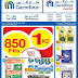 Carrefour Kuwait - 850 Fils & 1 KD Offer