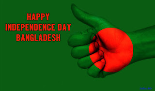 26 March Independence day of Bangladesh