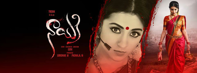 Nayaki-Review-Rating-Hit-or-Flop
