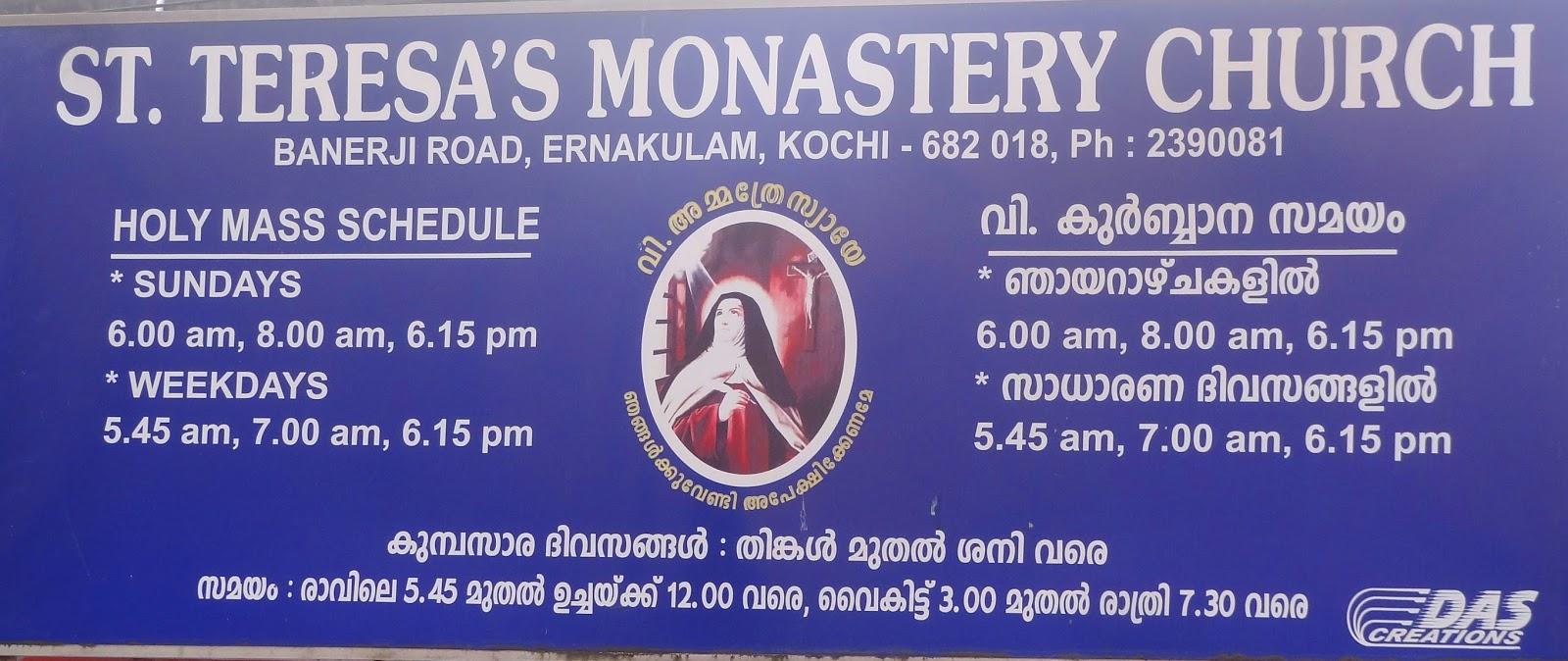 KERALA CHURCH INFOS: Ernakulam St Teresa's Monastery