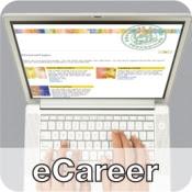 Liteblue E-career