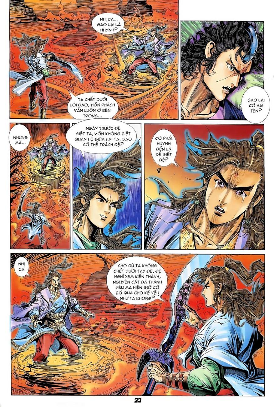 Đại Đường Uy Long chapter 82 trang 2